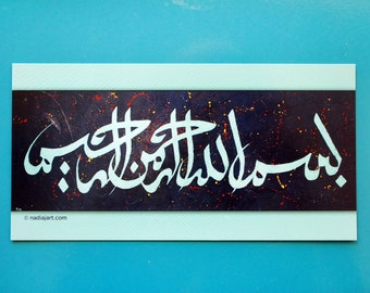 4x8 Blue Bismillah Postcard Print