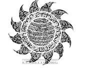 Arabic Calligraphy- Surah Ash-Shams, The Sun 91