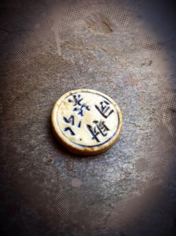 Hong Gambling Token Siamese Gaming Token Rare Porcelain Coin