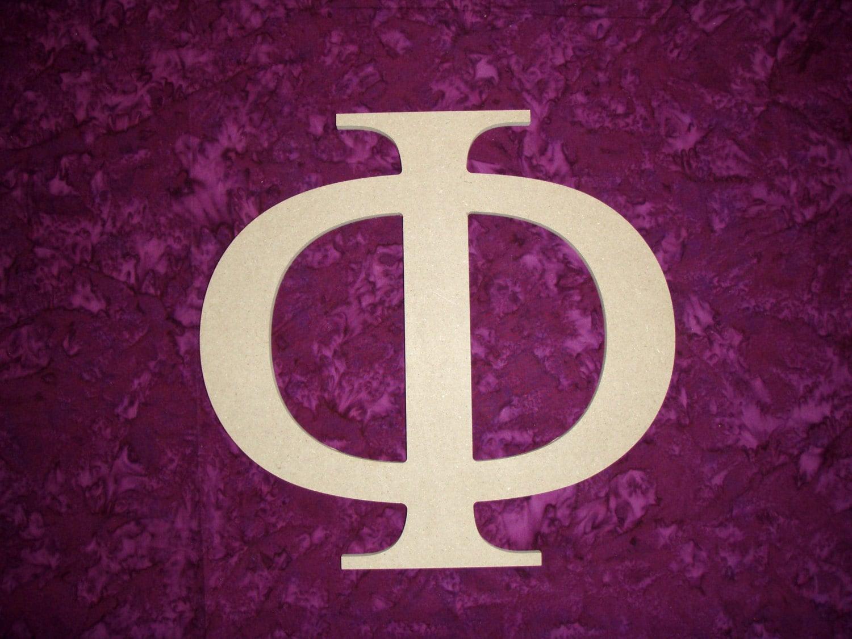 Greek Letter Phi Symbol Unfinished Wooden Letters 6 Inch