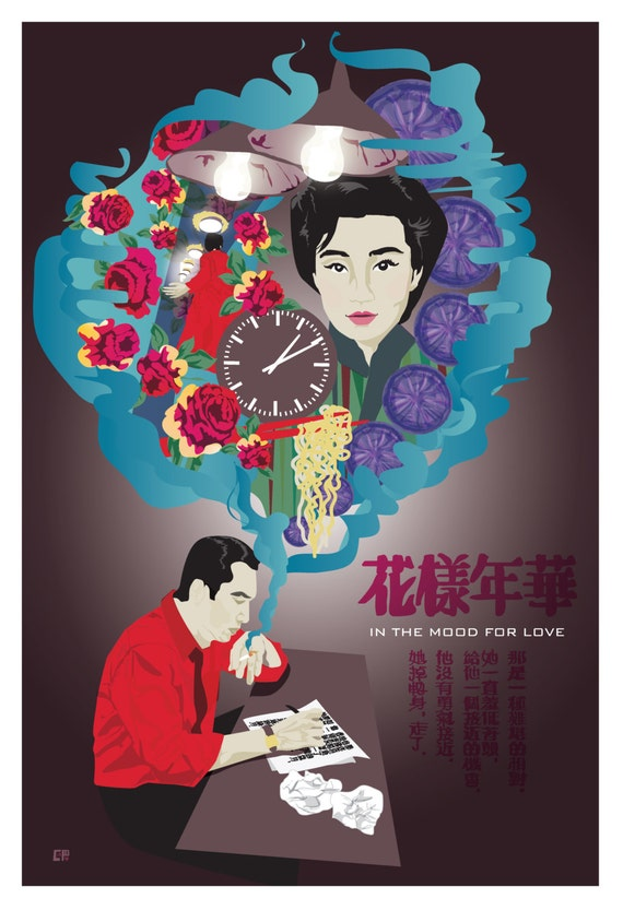 wong kar wais in the mood 2013-01-07 wong kar-wai's 2001 film in the mood for love may appear to be at first about an affair between two neighbours, yet the director has made it clear that the film is far more interested in social etiquette and tendencies than.