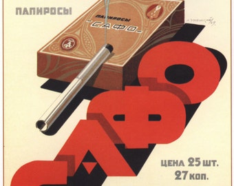 Stalin, Soviet, Propaganda poster, 323