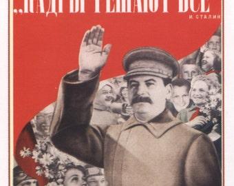 Soviet, Propaganda poster, Stalin, 335