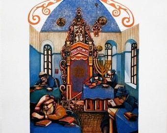 "Amram Ebgi ""Yashiva In Jerusalem"" - S/N Embossed Lithograph - Retail 240.00 - COA - Buy/Sell/Trade - See Live at GallArt"