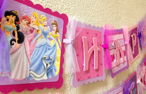 Disney Princess Birthday Banner girl party birthday