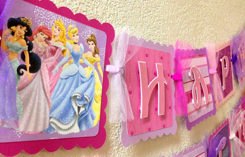 Disney Princess Birthday