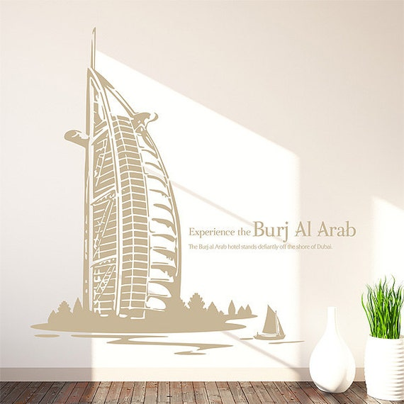 Graphic wall decal mural sticker burj al arab simple for Alabama wall mural