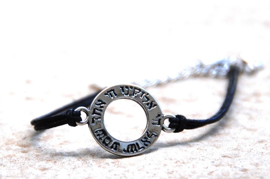 Shema Israel Kabbalah bracelet, black string, Evil Eye bracelet