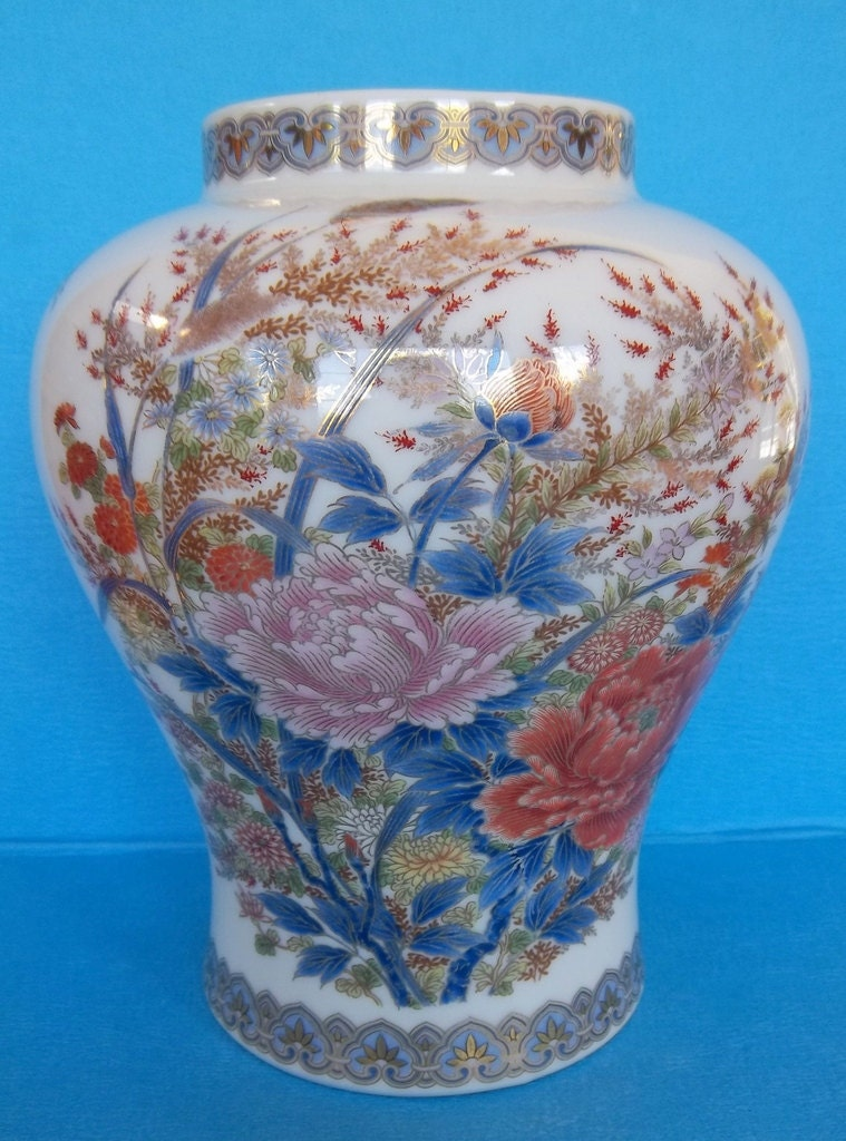 Vintage Shibata Vase Japan Floral Ivory Cream Peony Gilded
