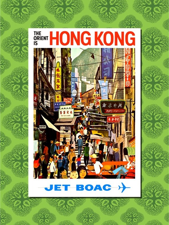 Wall Decoration Hk : Hong kong travel poster wall decor print sizes available
