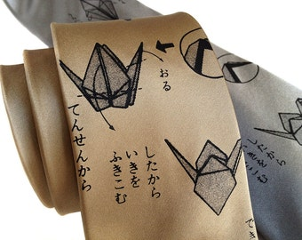"Origami Crane silk necktie. Japanese script & paper folding. ""Orizuru."" Men's silkscreen tie. Your choice of colors and tie width."