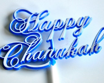 Happy Chanukah Cake Topper Pick Hanukkah