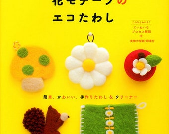 NEEDLE FELT/ Felting Cleaner/ Aclaine Fiber Production of floral pattern rag - Japanese Craft Book (For Beginner)
