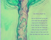 Song of ascent-psalm 121- digital artwork from an original watercolor-giclee print-custom