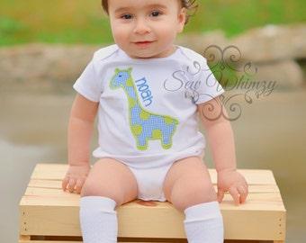 Giraffe shirt or bodysuit- Baby giraffe shirt or bodysuit- Birthday shirt- Boy Giraffe shirt- Sibling shirts- New Baby bodysuit- Zoo shirt