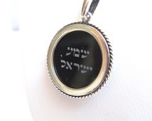 Kabbalah shema israel onyx and silver charm necklace artisan talisman Hebrew blessing pendent necklace handmade lot of luck jewelry