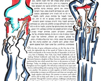 Chairs Ketubah (Bride and Groom)
