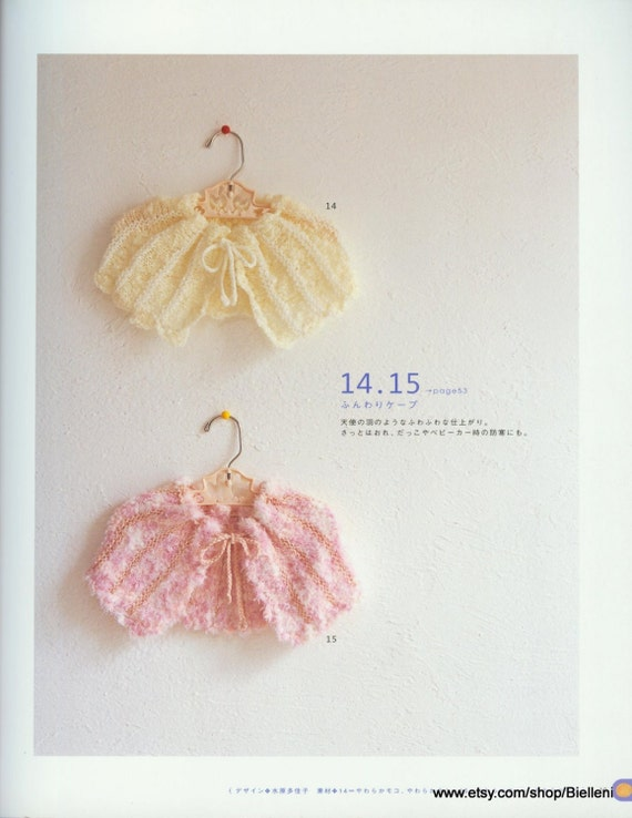 Japanese Crochet Baby Dress Pattern : Crochet Baby Clothes & Dress Japanese eBook CRO20 Baby