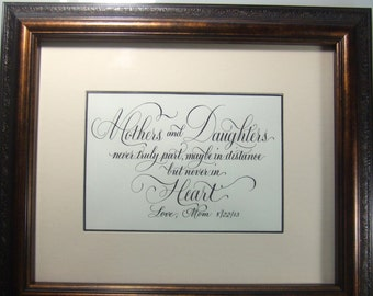 Calligraphy for Poems, Quotes, Sayings, Statements, Bible Scripture Verse or personal poetry