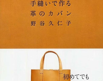 Hand-Sewn Leather Bag Patterns, Kuniko Notani, Japanese Sewing Pattern Book for Simple Tote Bag, Stylish Case, Easy Sewing Tutorial, B1195