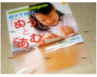 Japanese Craft Pattern Book Making Zakka for Kids  Finger Puppets Dolls and more