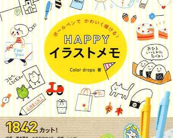 Happy Illustrations with Ball Point Pens - Japanese Craft Book