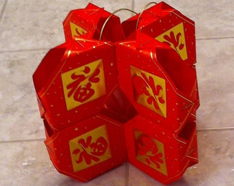 Chinese Lucky Red Envelope Tidings Of Good Fortune - 1 - 2 - 3 - 4