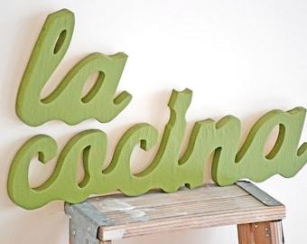 Spanish Kitchen Wall Art - La Cocina Sign - Kitchen Sign