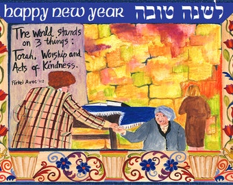 Six 5 x 7 Acts of Kindness Rosh Hashanah cards