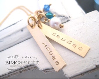 Personalized Hand Stamped Jewelry - Personalized Necklace - Brag About It - 14K Gold Filled - Rectangle Brags