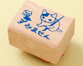 """Japanese Cat Wooden Rubber Stamp - Cat Writing Japanese """"SORRY"""" - Pottering Cat"""