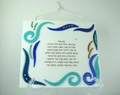 """Fused Glass Blessings / Prayer – """"Ana Behoach"""" (3)"""