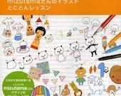 Kawaii Illustration Lesson, mizutama, Japanese Drawing Pattern Book, Easy Drawing Tutorial, Doodle Design, Art Technique Supply, B1249