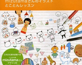 Kawaii Illustration Lesson, mizutama, Japanese Drawing Pattern Book, Easy Drawing Tutorial, Doodle Design, Art Technique Supply, B1249