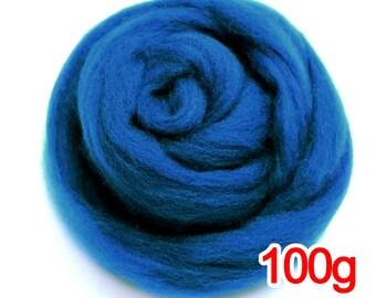 100g Super Fast felting Short Fiber Merino Wool Perfect in Needle Felt Ocean V309