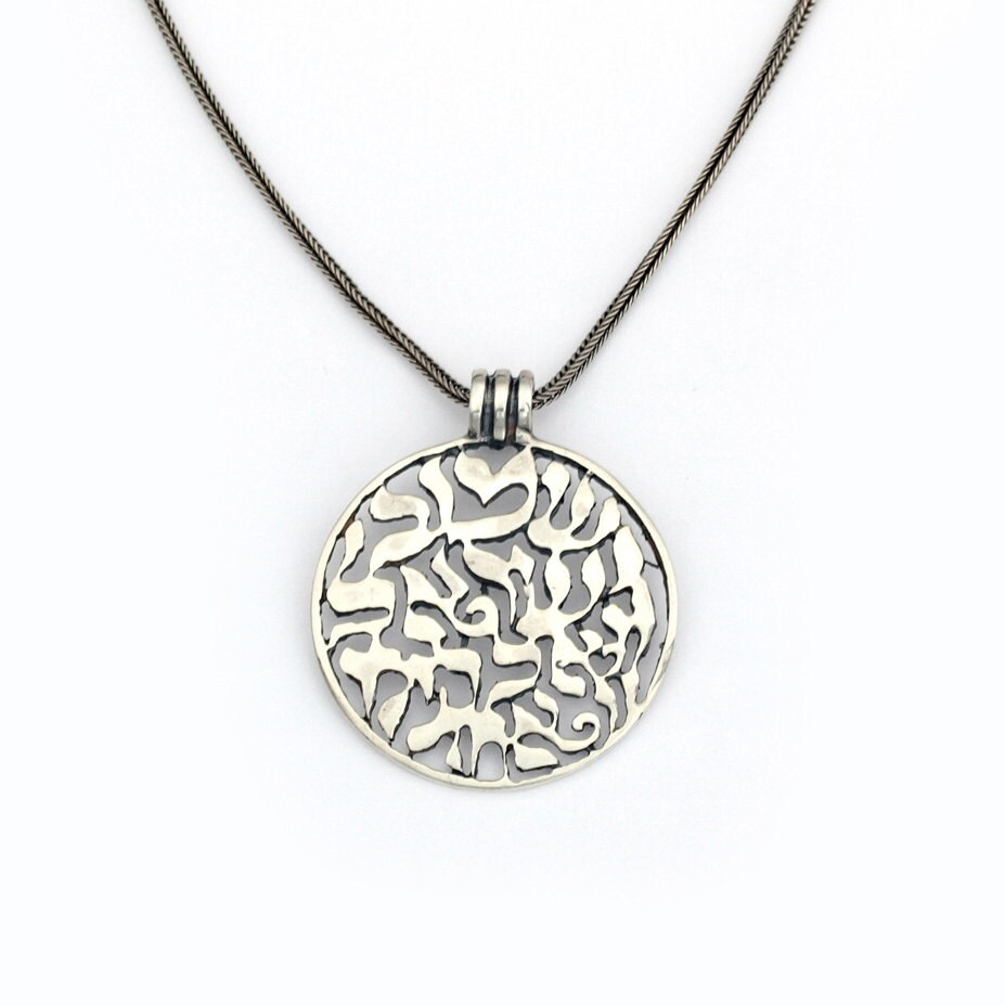 mens hebrew shema yisrael sterling silver necklace