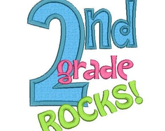 2nd Grade Rocks Applique Machine Embroidery Designs