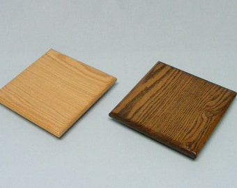 Square Lazy Susan 10 Inch Oak or Dark Oak.  Free Shipping
