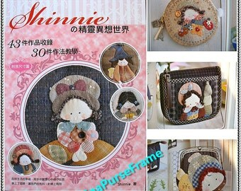 Tutorial Book  (Shinnie's  Wizard World) for purse making NEW ARRIVAL