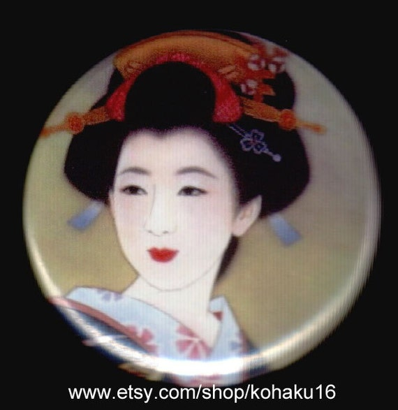 Madame Butterfly Button