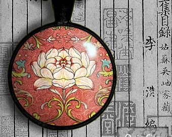 Printable 1 Inch Circles Digital  Chinese  Bottlecap Art Size Jewelry Image Transfer Pendants  Antique Asian Designs CS 162