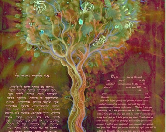 """printable pdf-  interfaith or Reform wording-ketubah to fill - about 33 x 23.5""""- 84x60cm-coupon KETUBAH40OFF"""