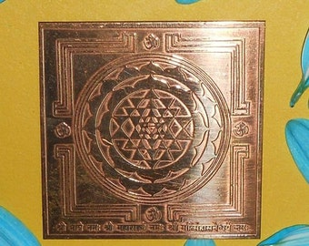 Sri Chakra Yantra - Divine Light Energy - Purify the Spiritual Consciousness 2x Thick