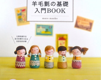 Basic Book for Wool Felt by Maco Maako Japanese Craft Book (In Chinese)