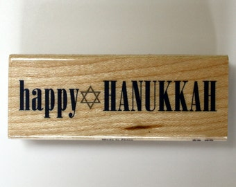 Happy Hanukkah Holiday Rubber Stamp by Stampabilities - Brand New