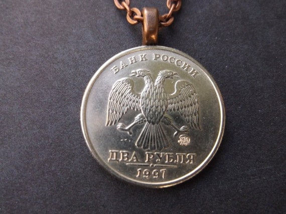 Russia Silver Bahk Poccnn Coin Necklace Bird 2 Coin Pendant