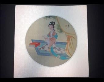 Chinese Silk Art: Studious  Woman (Square #1)