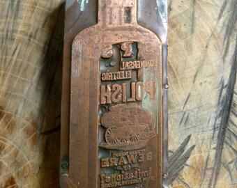 Antique metal printer's block - SPS Universal Electric Polish