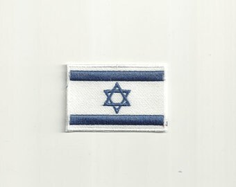 Flag of Israel Patch! Custom Made!