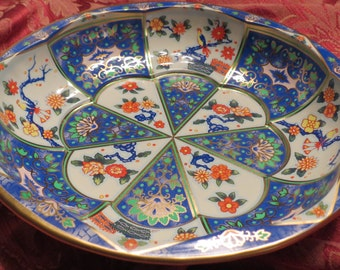 Daher Bowl In Blue, Orange and Gold with Birds and Flowers